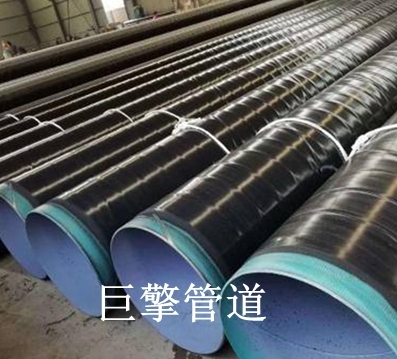 3PE防腐钢管1